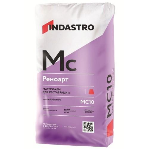Камнезатемнитель Индастро Реноарт MC10-100 база 25 кг