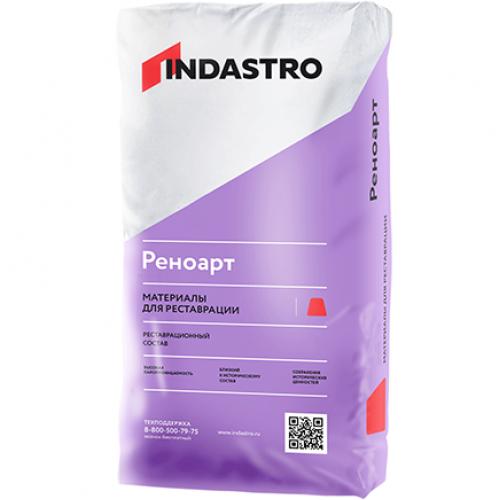 Раствор шовный Индастро Реноарт XC10-100 графит 2 кг