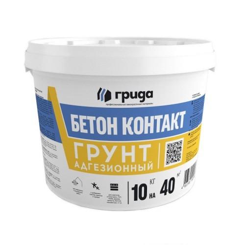 Грунтовка Грида Бетоноконтакт морозостойкая 10 кг