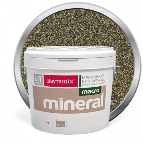 Штукатурка мраморная декоративная Bayramix Macro Mineral 1017 15 кг