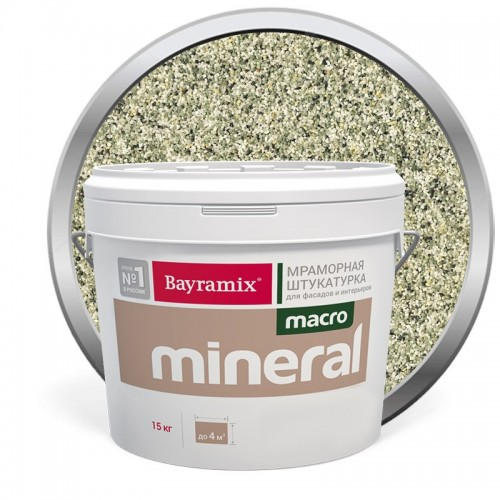 Штукатурка мраморная декоративная Bayramix Macro Mineral 1034 15 кг