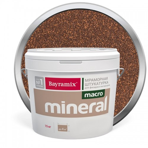 Штукатурка мраморная декоративная Bayramix Macro Mineral 1036 15 кг
