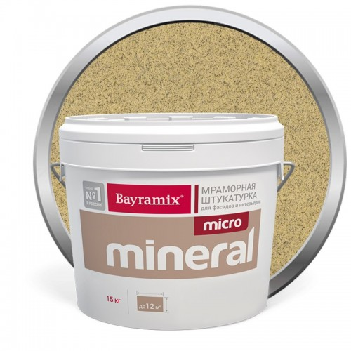 Штукатурка мраморная декоративная Bayramix Micro Mineral 602 15 кг