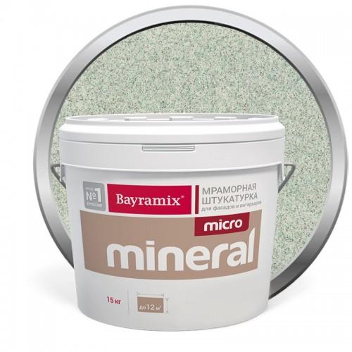 Штукатурка мраморная декоративная Bayramix Micro Mineral 612 15 кг