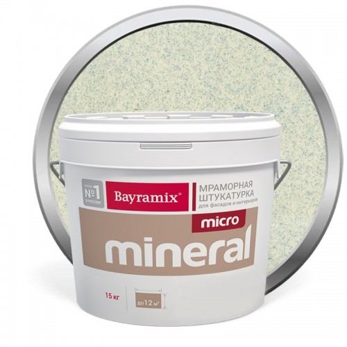 Штукатурка мраморная декоративная Bayramix Micro Mineral 615 15 кг