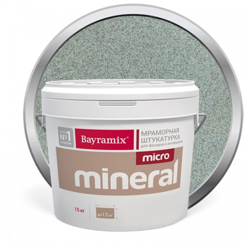 Штукатурка мраморная декоративная Bayramix Micro Mineral 616 15 кг