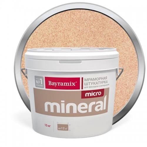 Штукатурка мраморная декоративная Bayramix Micro Mineral 618 15 кг