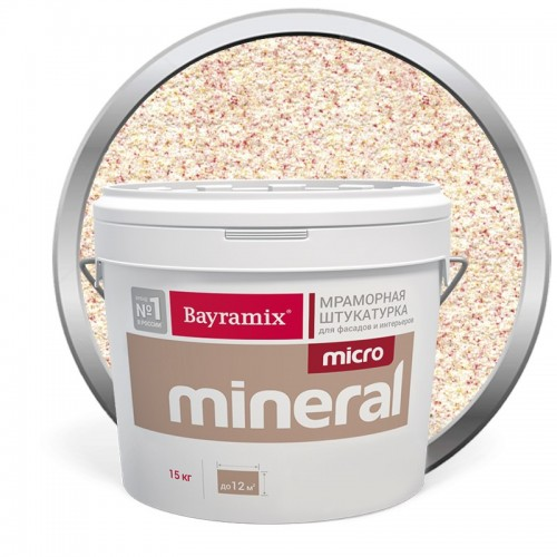Штукатурка мраморная декоративная Bayramix Micro Mineral P-05 15 кг