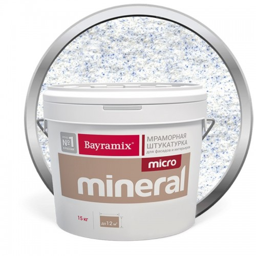 Штукатурка мраморная декоративная Bayramix Micro Mineral P-10 15 кг