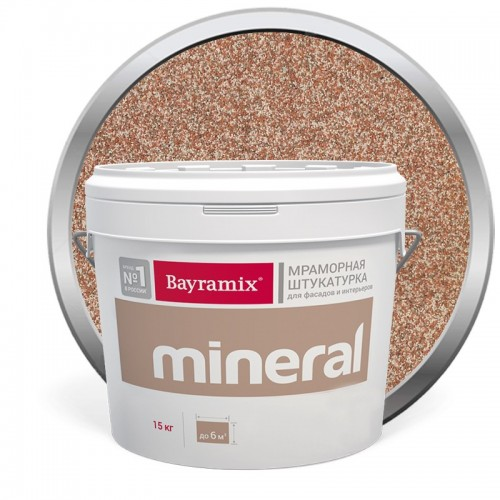 Штукатурка мраморная декоративная Bayramix Mineral 313 15 кг