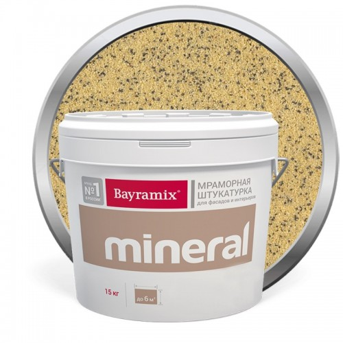 Штукатурка мраморная декоративная Bayramix Mineral 904 15 кг