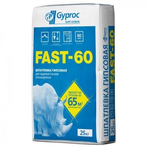 Шпатлевка гипсовая Gyproc Fast-60 25 кг