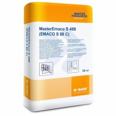 Ремонтная смесь BASF MasterEmaco S 488 (EMACO S 88 C) тиксотропная с фиброволокном 30 кг