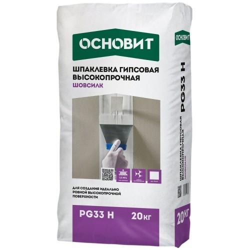 Шпатлевка гипсовая высокопрочная Основит Шовсилк PG33 Н (Т-33) 20 кг