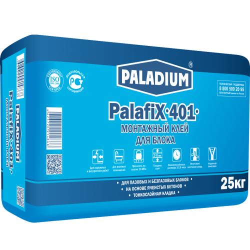 Клей монтажный Paladium PalafiX-401 для блока 25 кг