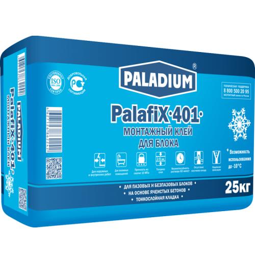Клей монтажный Paladium PalafiX-401 зима для блока 25 кг