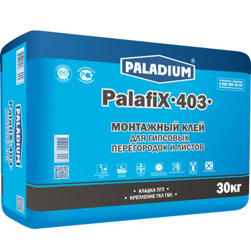Клей монтажный Paladium PalafiX-403 гипсовый 30 кг
