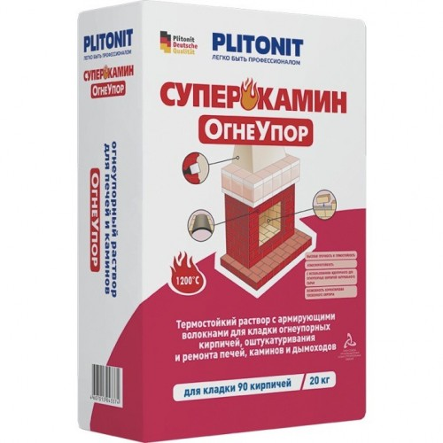 Раствор Plitonit Суперкамин Огнеупор серый 20 кг