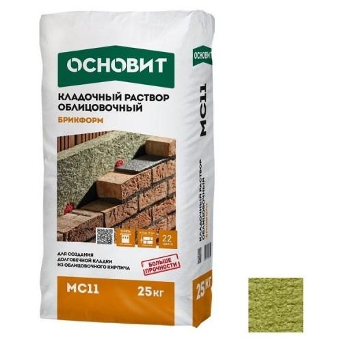 Раствор кладочный Основит Брикформ МС11 желто-зеленый 25 кг