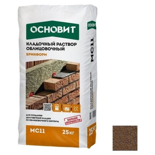 Раствор кладочный Основит Брикформ МС11 коричневый 25 кг