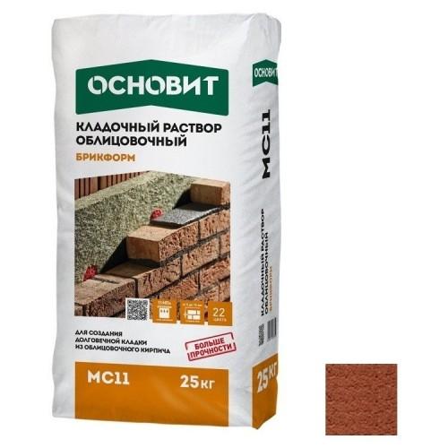 Раствор кладочный Основит Брикформ МС11 оранжевый 25 кг