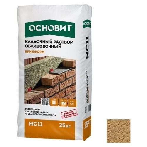 Раствор кладочный Основит Брикформ МС11 ореховый 25 кг