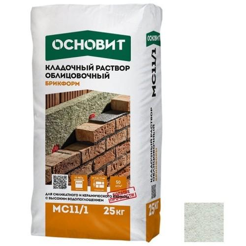 Раствор кладочный Основит Брикформ МС11/1 белый 25 кг