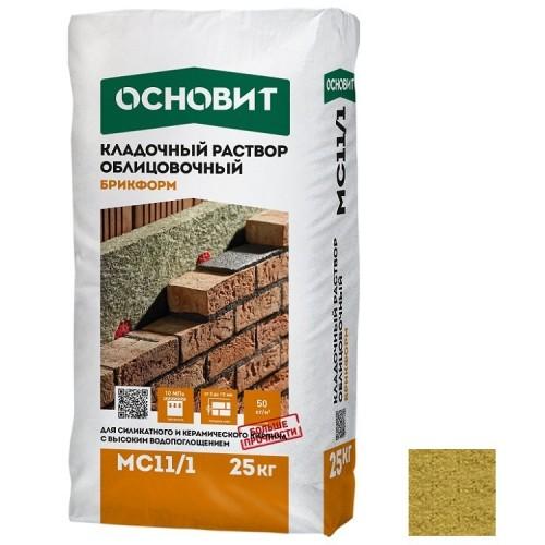 Раствор кладочный Основит Брикформ МС11/1 желтый 25 кг