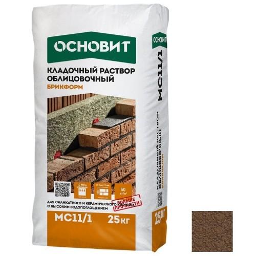 Раствор кладочный Основит Брикформ МС11/1 коричневый 25 кг