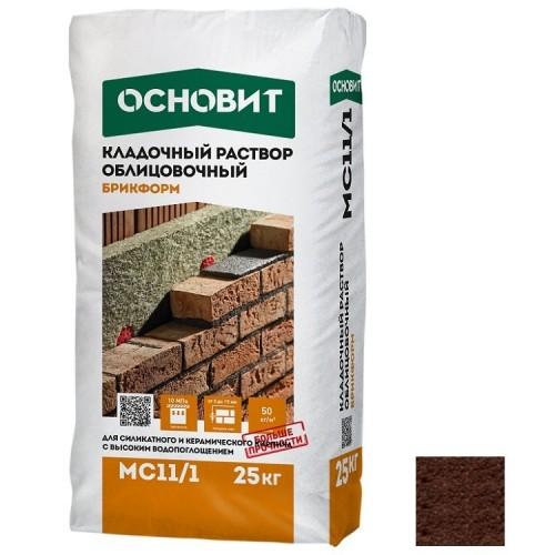 Раствор кладочный Основит Брикформ МС11/1 медный 25 кг