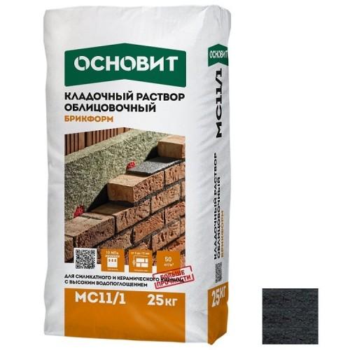 Раствор кладочный Основит Брикформ МС11/1 мокрый асфальт 25 кг