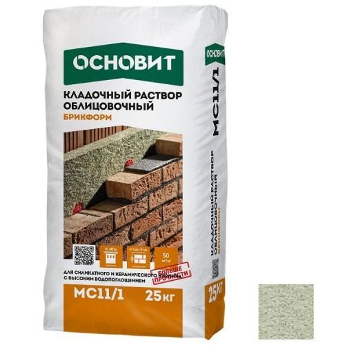 Раствор кладочный Основит Брикформ МС11/1 пепельный 25 кг