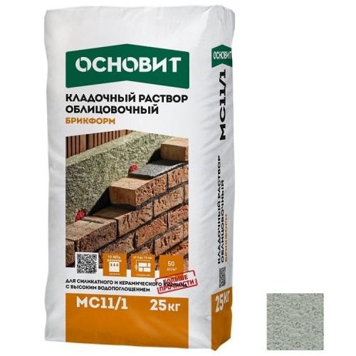 Раствор кладочный Основит Брикформ МС11/1 светло-серый 25 кг