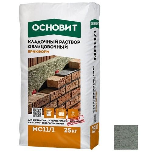 Раствор кладочный Основит Брикформ МС11/1 серый 25 кг