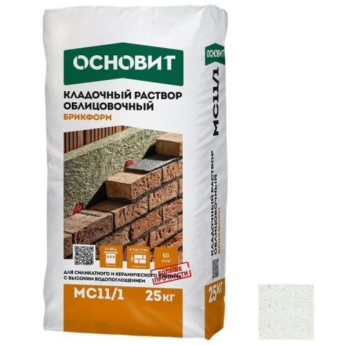 Раствор кладочный Основит Брикформ МС11/1 супербелый 25 кг