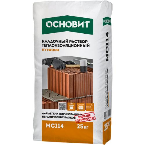 Раствор кладочный теплоизоляционный Основит Путформ МС114 20 кг