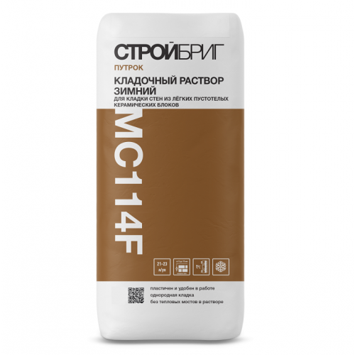 Раствор кладочный теплоизоляционный Стройбриг Путрок MC114 зимний серый 20 кг