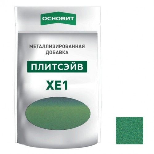 Добавка металлизированная для эпоксидной затирки Основит Плитсэйв XE1 изумруд 014/17 0,13 кг