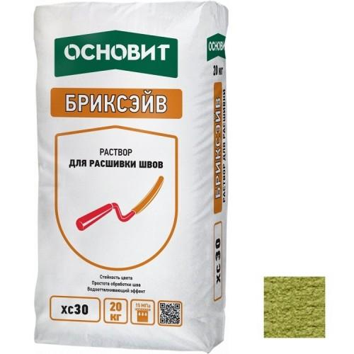 Раствор для расшивки швов Основит Бриксэйв XC-30 желто-зеленый 20 кг