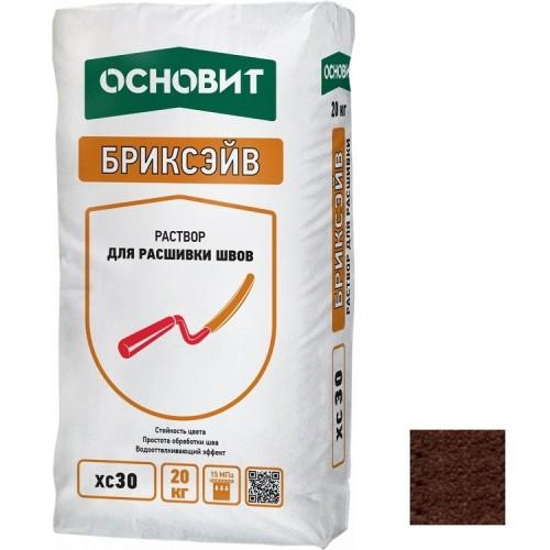 Раствор для расшивки швов Основит Бриксэйв XC-30 медный 20 кг