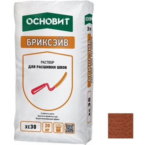 Раствор для расшивки швов Основит Бриксэйв XC-30 оранжевый 20 кг