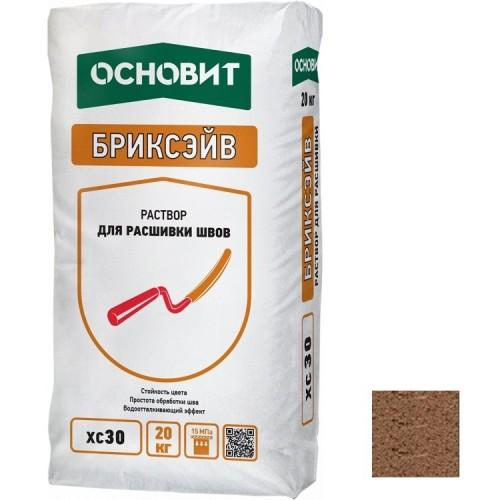 Раствор для расшивки швов Основит Бриксэйв XC-30 светло-коричневый 20 кг