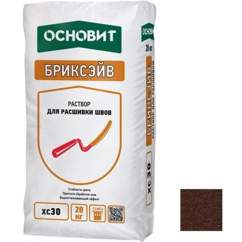 Раствор для расшивки швов Основит Бриксэйв XC-30 шоколадный 20 кг