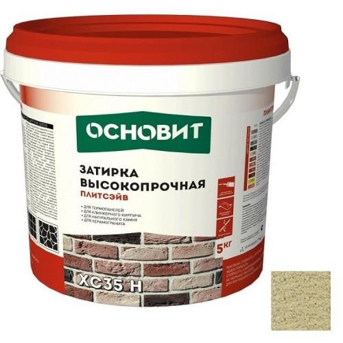 Затирка цементная для широких швов Основит Плитсэйв XC35 H бежевая 5 кг