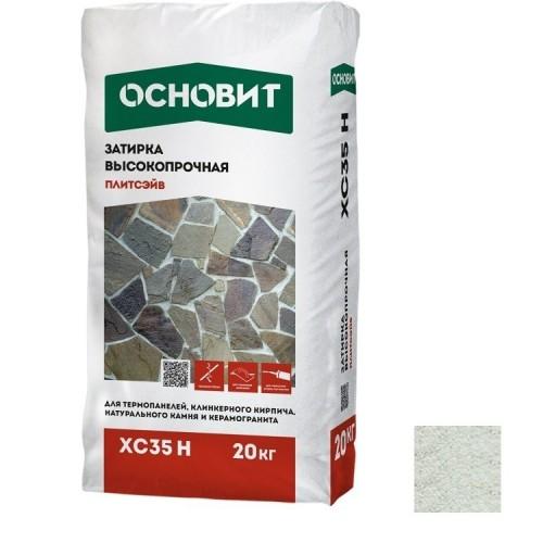 Затирка цементная для широких швов Основит Плитсэйв XC35 H белая 20 кг