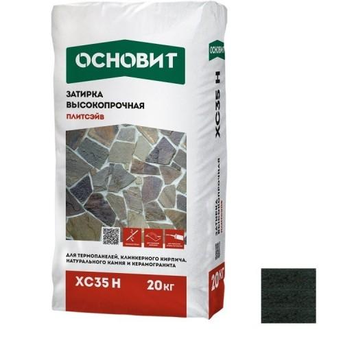 Затирка цементная для широких швов Основит Плитсэйв XC35 H графит 20 кг