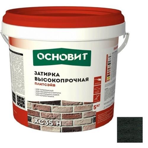 Затирка цементная для широких швов Основит Плитсэйв XC35 H графит 5 кг