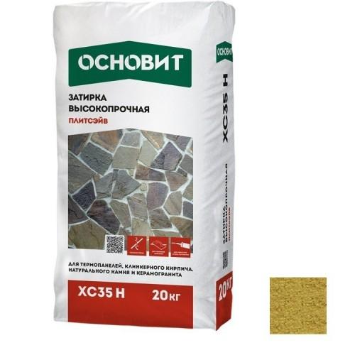 Затирка цементная для широких швов Основит Плитсэйв XC35 H желтая 20 кг