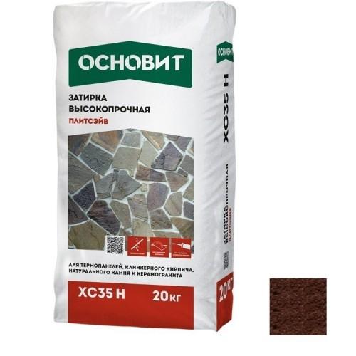 Затирка цементная для широких швов Основит Плитсэйв XC35 H медная 20 кг