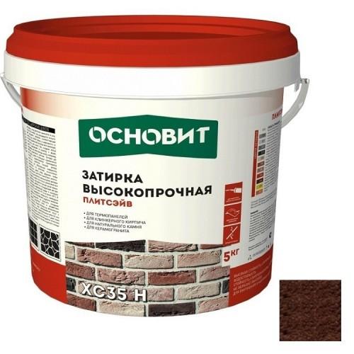Затирка цементная для широких швов Основит Плитсэйв XC35 H медная 5 кг